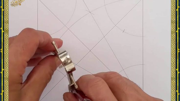 Constructing a six fold pattern part 2