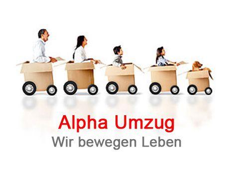 Umzugsunternehmen Köln https://www.alphaumzug.net/umzugsservice/