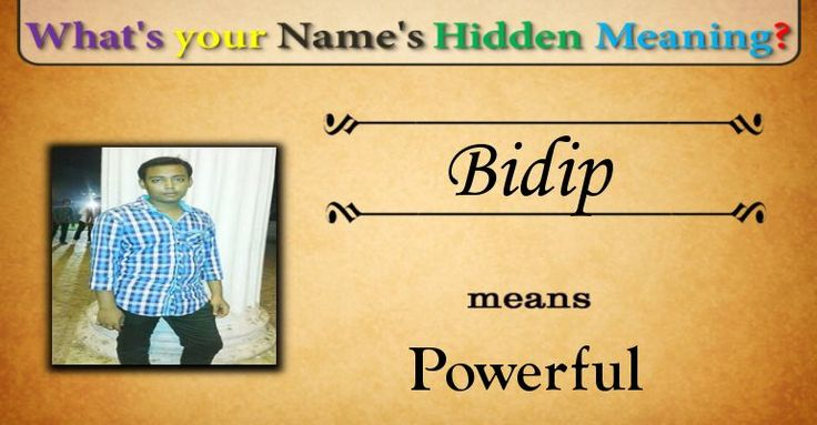 Check my results of Whats Hidden Meaning of your Name? Facebook Fun App by clicking Visit Site button
