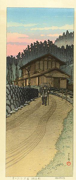 Kawase Hasui 作品子の山の夕暮(埼玉県) Dusk at Nenoyama (Saitama Prefecture)昭和30年(1955)