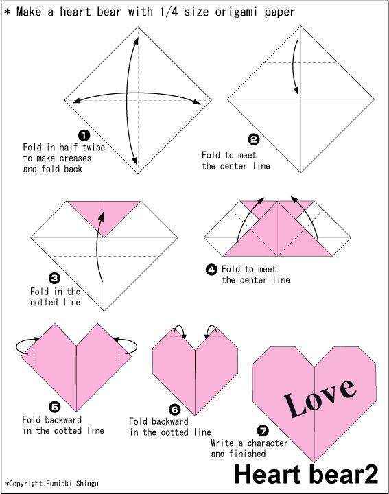 origami heart instructions origami pinterest heart simple origami and heart print. Black Bedroom Furniture Sets. Home Design Ideas