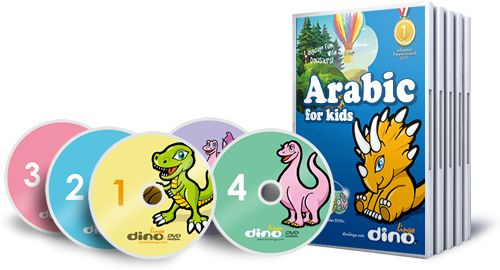 Dinolingo Arabic For Kids--pin now and check this out later