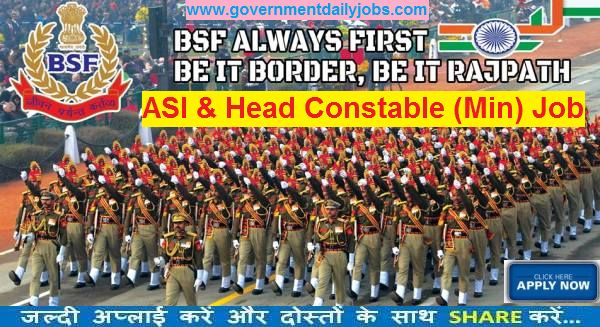 Border Security Force Recruitment 2017 Apply 157 ASI & Head Constable Posts