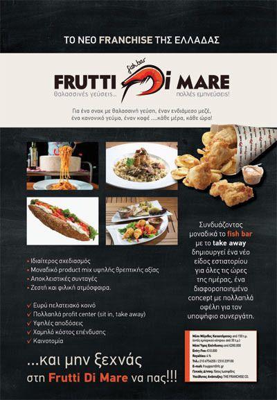 FRUTTI DI MARE! Θαλασσινές γεύσεις με πολλές εμπνεύσεις, το all day concept που συνδυάζει επιτυχημένα το fish bar με το take away!