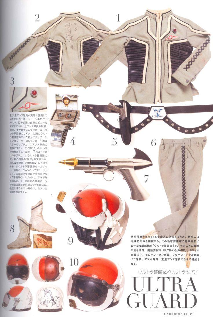圆谷50周年特辑-Ultra Heroines(自扫高清) - 特摄事务所(Tokusatsu Firm) - 奥特曼中国联盟:经典从这里得到发扬 - © 2003-2015 Ultramanclub.com|m-78.cn|Ultraman.club