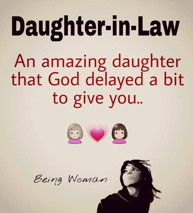 Pin by Elisabeth Fluellen on Family 1 Daughter in law