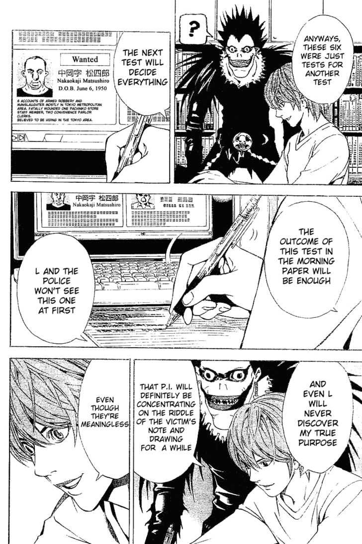 Death Note 6, Death Note 6 Page 2 (Load image 10) - Read Free Manga Online at Ten Manga
