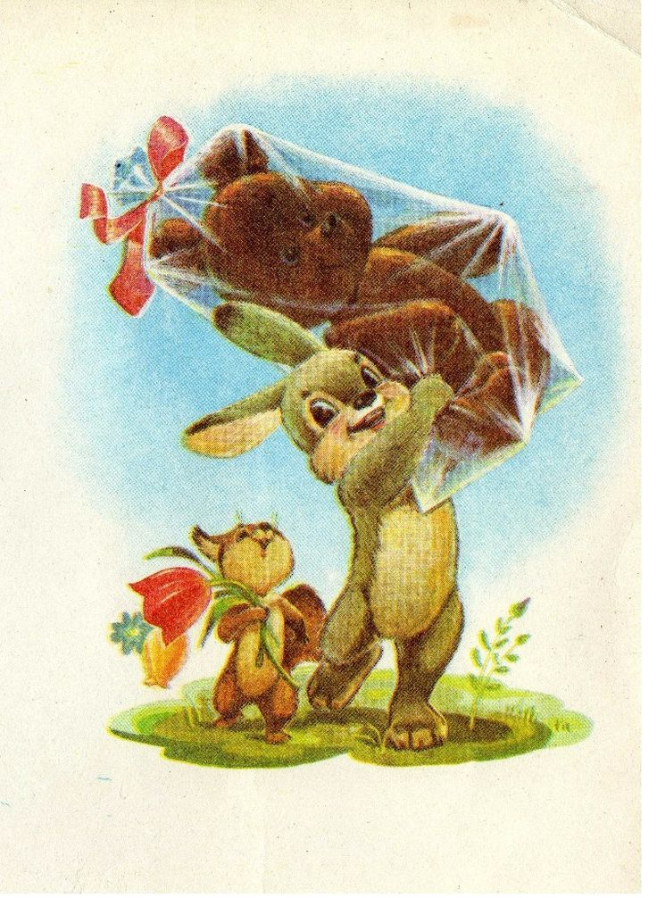 Открытку днем, советские открытки зверюшки
