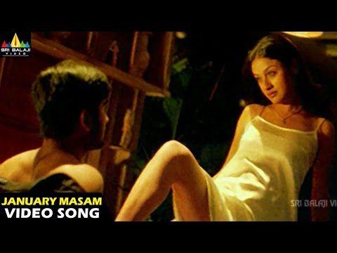 7 G Brundavan Colony Songs January Masam Video Song Ravi Krishna Sonia Agarwal Youtube