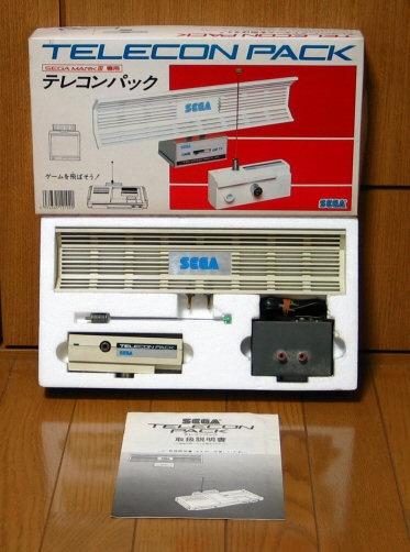 Sega Telecon pack for SG-1000