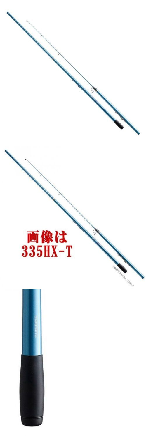 Fishing 40147: New Shimano Holiday Short Spin 305Hx-T Saltwater Rod 3.05M Japan With Tracking BUY IT NOW ONLY: $89.99