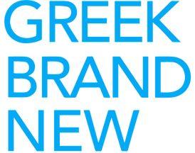 Greek Brand New Εμπορική Έκθεση Νέων Ελληνικών Εταιριών και Σχεδιαστών. Μια ματιά στην νέα αισθητική της Ελλάδας.