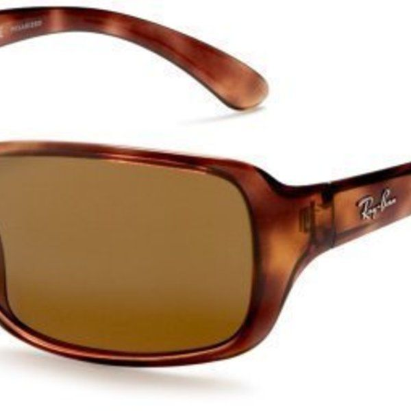 b9cb570f11507 Ray Ban Clubmaster Sunglasses Fake China Eggs « Heritage Malta