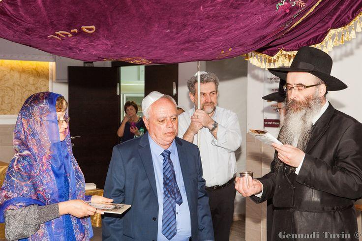 Знакомств еврейская хупа служба