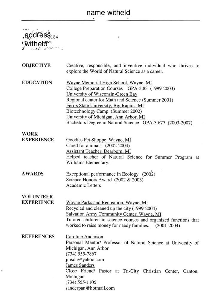 267 best invoice images on Pinterest Sample resume, Job resume - some college on resume