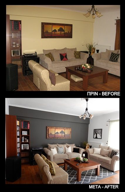 My living room before and after.