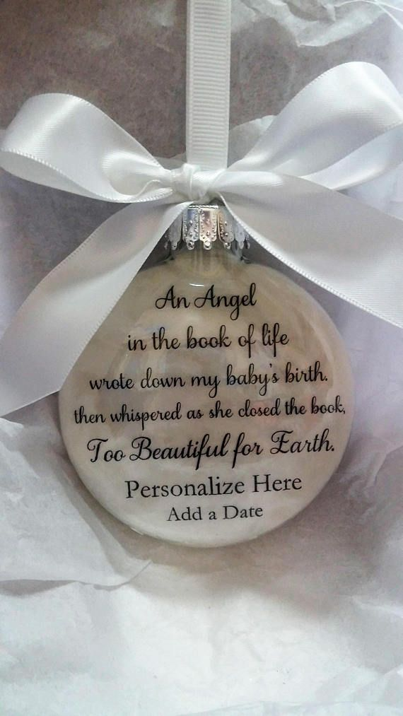 Personalized Loss Of Baby Memorial Christmas Ornament Too