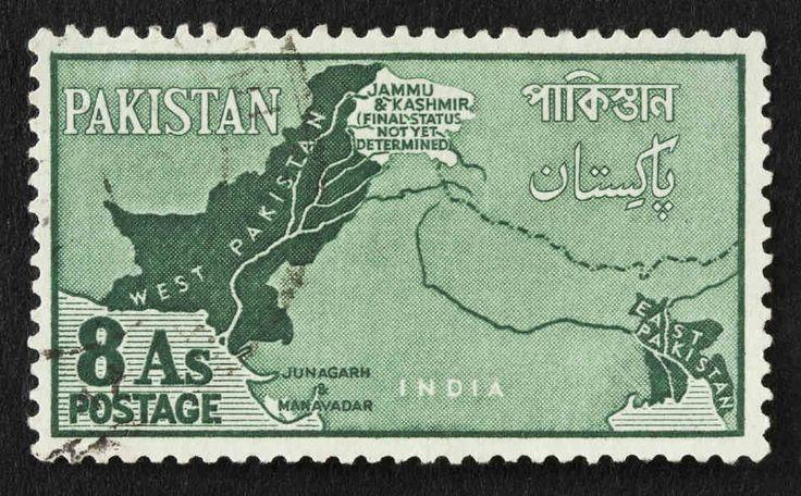 Old Pakistan Stamp