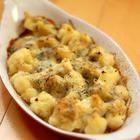 Foto della ricetta: Cavolfiore gratinato al forno