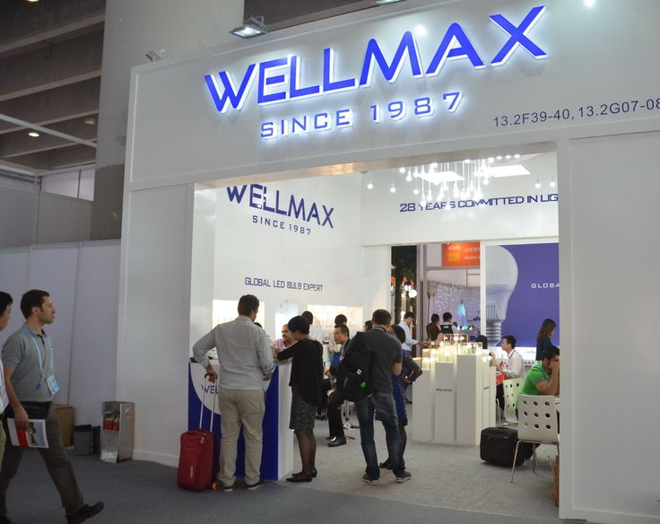 118th Canton Fair-Wellmax Lighting