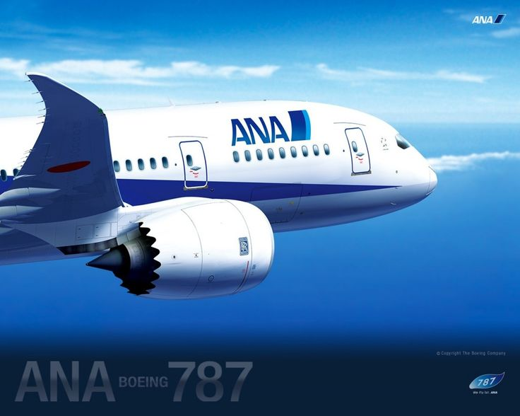 ANA Nippon Airways, the best airlines grabbing 5th position in the year 2012.