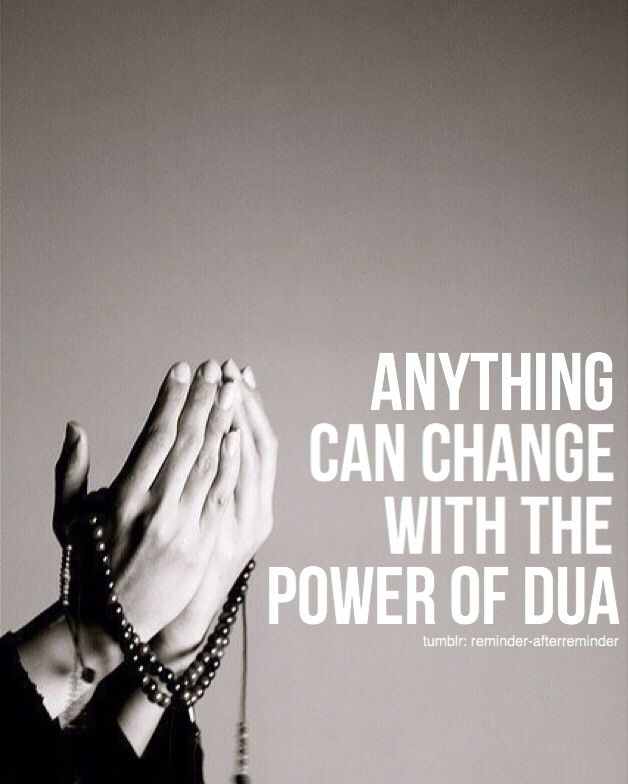 Anything can change with the power of dua, in-sha-Allah.