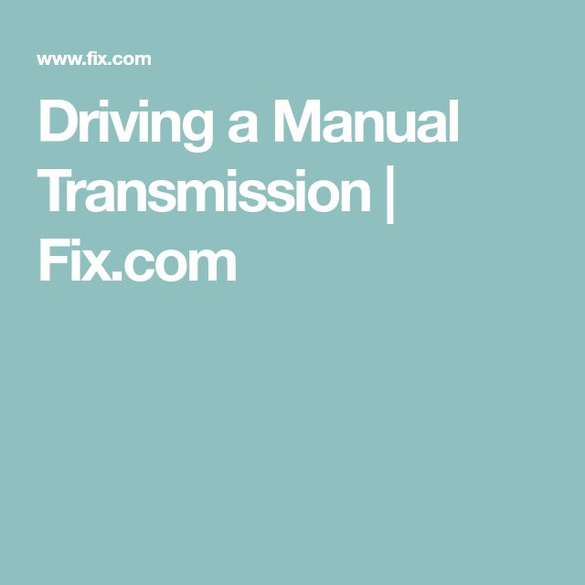 Learn to drive a manual transmission online