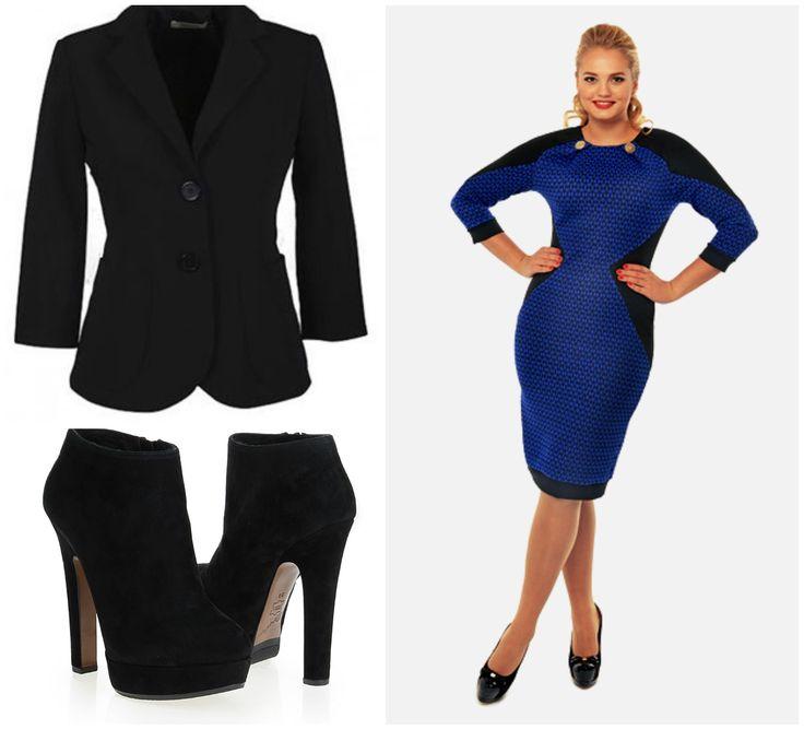 Женская офисная одежда больших размеров