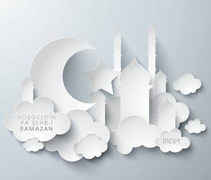 Google+ Ramadan