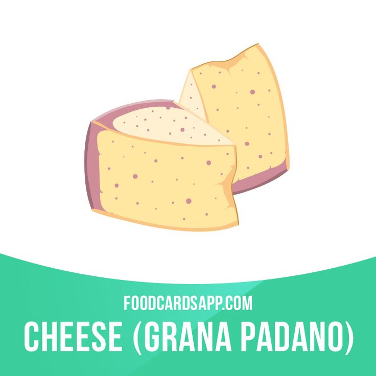 Grana Padano is one of the world's first hard cheeses, created nearly 900 years ago by the Cistercian monks of Chiaravalle Abbey. By the year 1477, it was regarded as one of the most famous cheeses of Italy. #cheese #granapadano #food #english #englishlanguage #englishlearning #learnenglish #studyenglish #language #vocabulary #dictionary #vocab