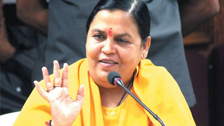 Meet 7 Women Cabinet Ministers of Modi's Government