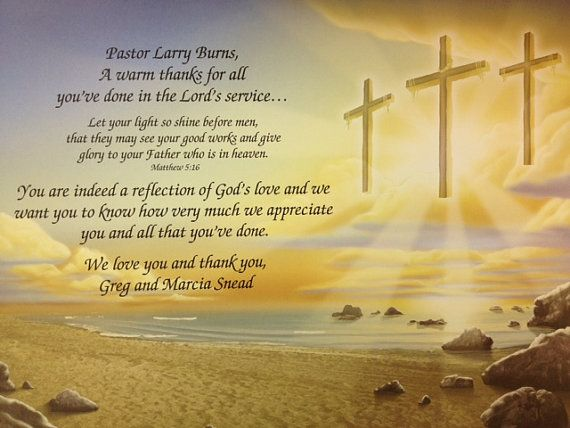 pastor gift personalized thank you gift pastor