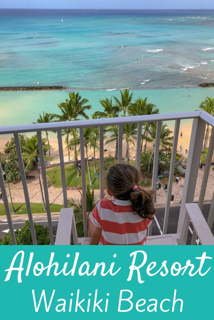 Alohilani Resort Waikiki Beach Hawaii Waikiki Beach