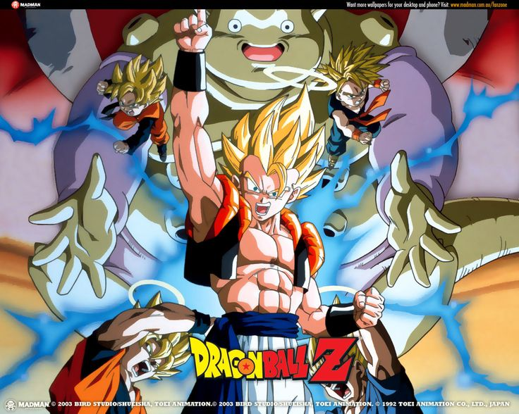 Dragon Ball Z Wallpaper 1280x1024