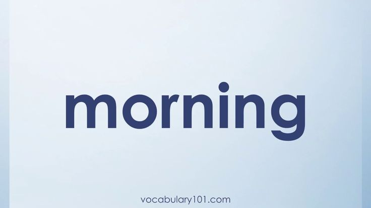 morning Meaning and Example Sentence | Learn English Vocabulary Word with Definition
