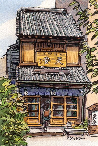 This is an old shop in Tokyo in the Tsukishima area. The name of this shop is Ten An (two kanji which mean heaven and peace). By Russell Stutler