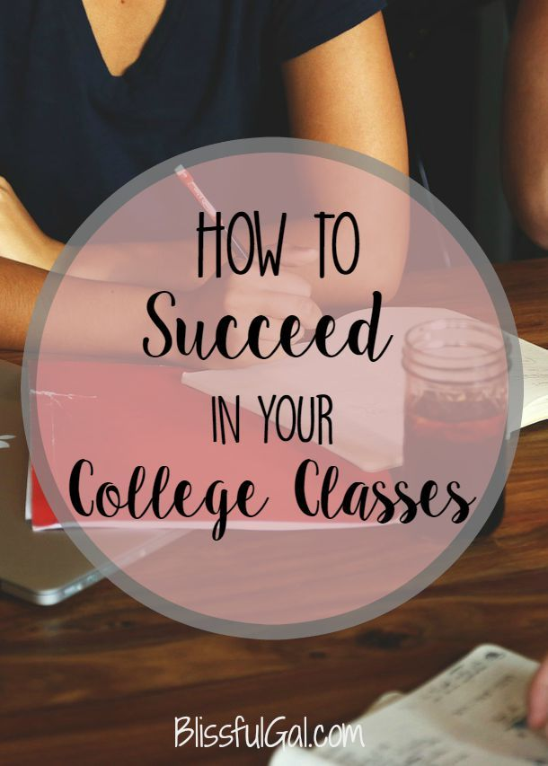 Doing well in college is on everyone's mind. So how will you work to succeed in college classes?