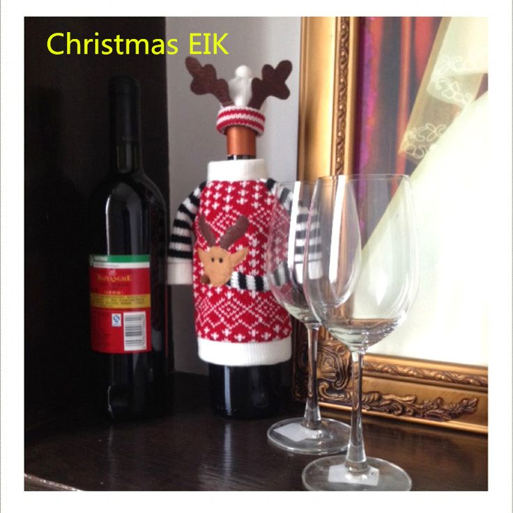 Новогоднее украшение Красный бутылки вина Обложки одежда с шляпы для дома Званый ужин или подарок