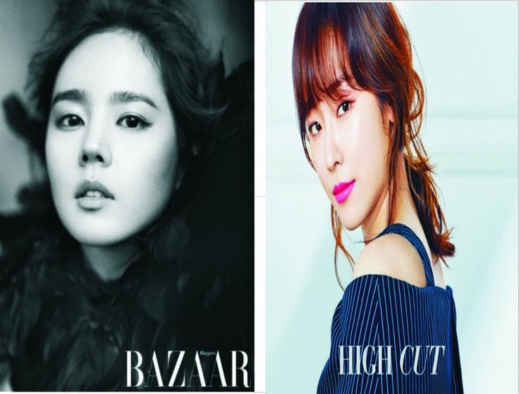Female stars who share the same aura