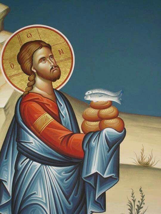 IC.XC__ ευλογων τους 5 αρτους ( Blessing the fish and bread