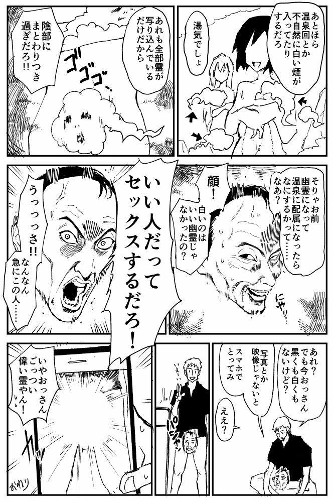 おのでらさん コミケ童話2巻発売中 onoderasan001 さんの漫画 78作目 ツイコミ 仮 マンガ 面白い 漫画 童話