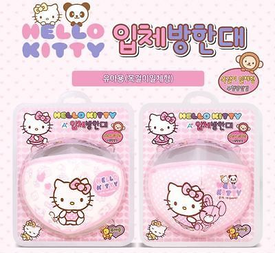 Hello Kitty Mask for Kids 5pcs Made in Korea