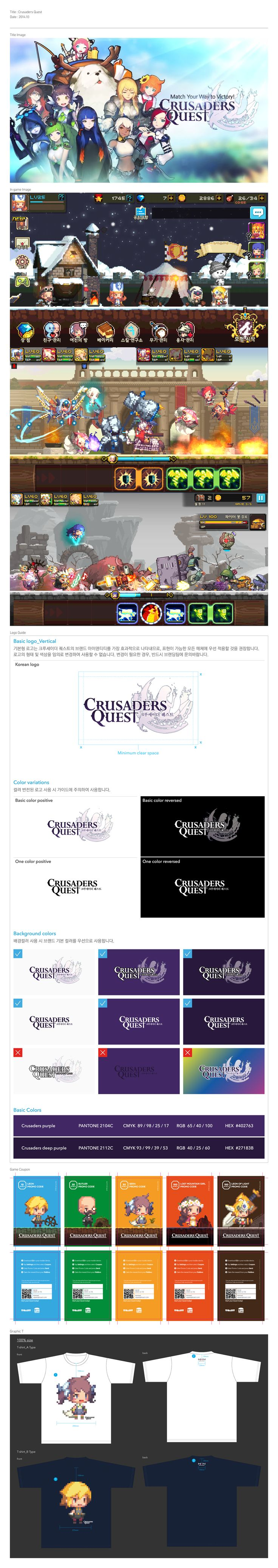 Crusaders Quest on Behance
