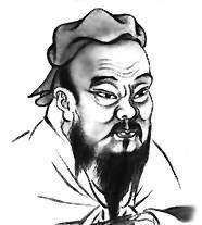 Если у тебя не будет дурных мыслей  Конфуций