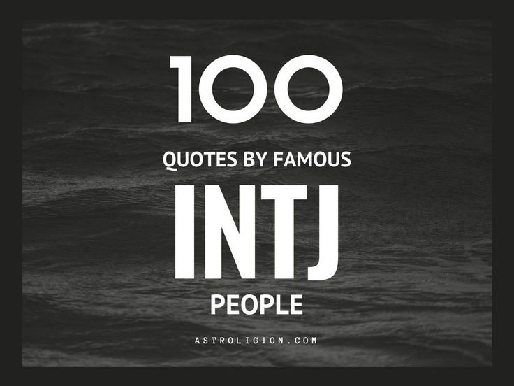 Here are a collection of INTJ quotes about life that illustrate the INTJ point of view. If you are an INTJ, you will likely resonate with a lot of these.