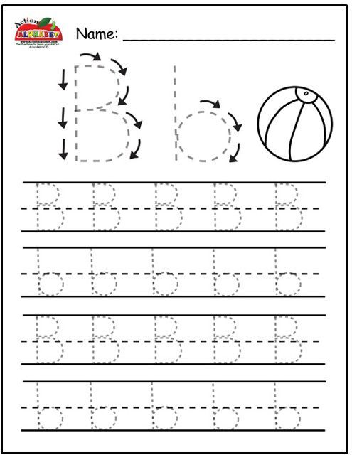 Trace Letters The Letter B Preschool Lesson Plans