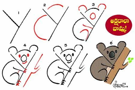 How to draw a koala bear