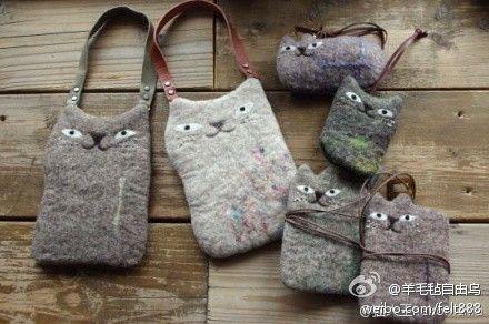 Too cute cat bags