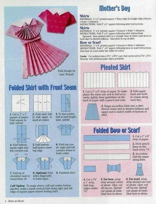 clothing origami book - crafts ideas - crafts for kids