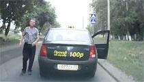 Russian Road Rage: Bat vs Axe
